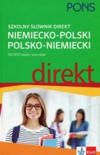PONS. Szkolny słownik niemiecko-polski - okładka książki
