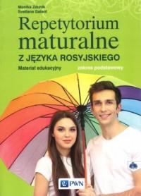 Repetytorium maturalne z języka rosyjskiego - okładka podręcznika