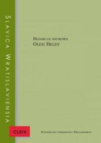 Slavica Wratislaviensia CLXIV - okładka książki