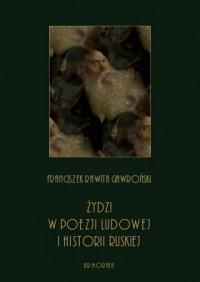 Żydzi w poezji ludowej i historii ruskiej - okładka książki