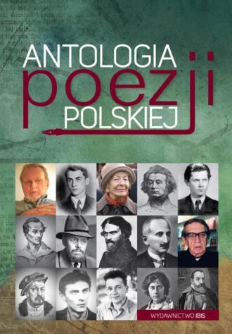 Antologia poezji polskiej - okładka książki