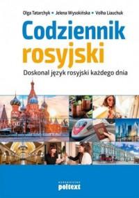 Codziennik rosyjski. Doskonal język rosyjski każdego dnia - okładka książki