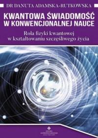 Kwantowa świadomość w konwencjonalnej - okładka książki