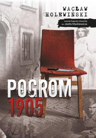 Pogrom 1905 - okładka książki