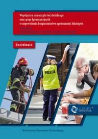 Współpraca samorządu terytorialnego - okładka książki