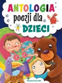 Antologia poezji dla dzieci - okładka książki