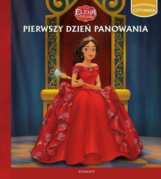 Elena z Avalonu. Ilustrowana czytanka. - okładka książki