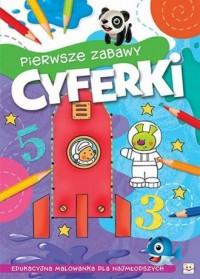 Pierwsze zabawy. Cyferki - Wydawnictwo - okładka podręcznika