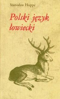 Polski język łowiecki. Podręcznik dla myśliwych - okładka książki