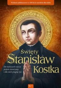 Święty Stanisław Kostka. Wydanie jubileuszowe w 450 lecie narodzin dla nieba - okładka książki