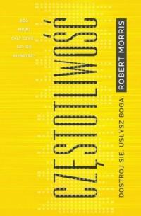 Częstotliwość - okładka książki