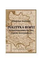 Polityka Rosyi względem szkolnictwa - okładka książki