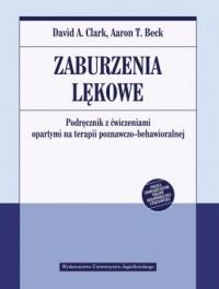 Zaburzenia lękowe. Podręcznik z - okładka książki