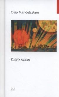 Zgiełk czasu - okładka książki