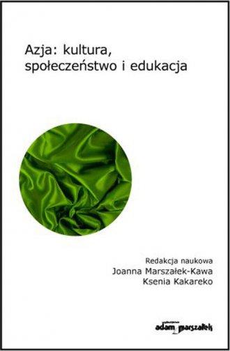 Azja kultura, społeczeństwo i edukacja - okładka książki