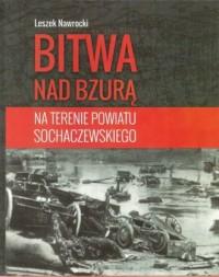 Bitwa nad Bzurą na terenie powiatu sochaczewskiego - okładka książki