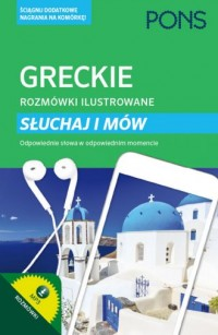Greckie rozmówki ilustrowane Słuchaj i mów - okładka podręcznika