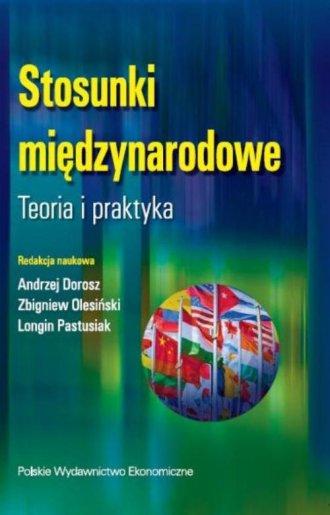 Stosunki międzynarodowe. Teoria - okładka książki