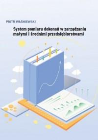 System pomiaru dokonań w zarządzaniu małymi i średnimi przedsiębiorstwami - okładka książki