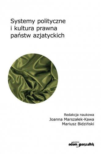 Systemy polityczne i kultura prawna - okładka książki