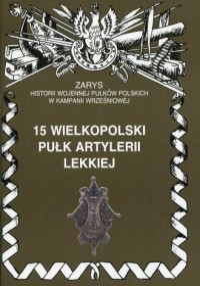 15 wielkopolski pułk artylerii - okładka książki