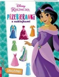 Disney Księżniczka. Przebieranki - okładka książki