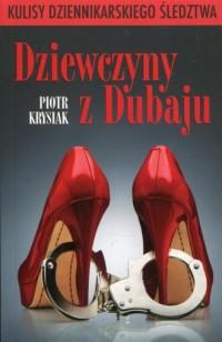 Dziewczyny z Dubaju - okładka książki
