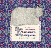 Kamasutra Kociego Snu - okładka książki