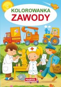 Kolorowanka. Zawody - Jarosław Żukowski - okładka książki