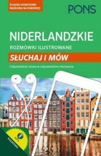 Niderlandzkie rozmówki ilustrowane. Słuchaj i mów - okładka podręcznika