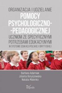 Organizacja i udzielanie pomocy psychologiczno-pedagogicznej uczniom ze specyficznymi potrzebami edukacyjnymi - okładka książki