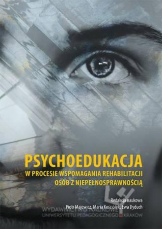 Psychoedukacja w procesie wspomagania - okładka książki