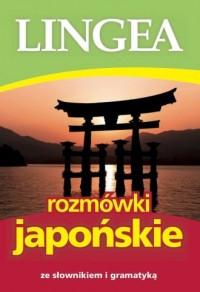 Rozmówki japońskie ze słownikiem i gramatyką w3 - okładka książki