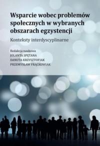 Wsparcie wobec problemów społecznych w wybranych obszarach egzystencji. Konteksty interdyscyplinarne - okładka książki