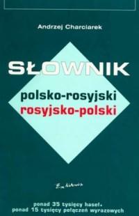 Słownik polsko-rosyjski, rosyjsko-polski - okładka książki
