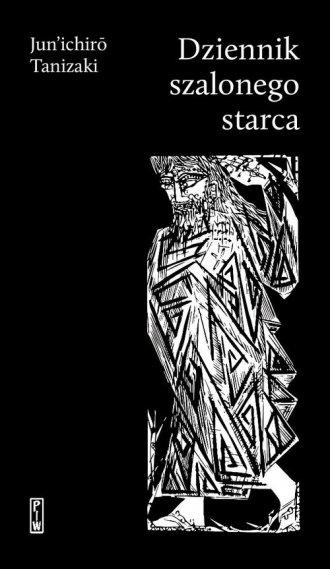 Dziennik szalonego starca - okładka książki