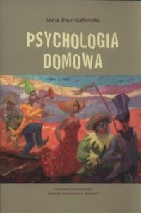Psychologia domowa - okładka książki
