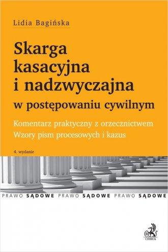 Skarga kasacyjna i nadzwyczajna - okładka książki