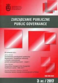 Zarządzanie Publiczne 3 (41) 2017 - okładka książki