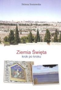 Ziemia Święta krok po kroku - okładka książki