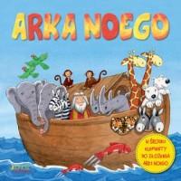 Arka Noego książka - układanka - okładka książki