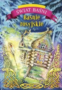 Baśnie rosyjskie - okładka książki