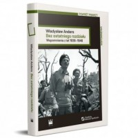 Bez ostatniego rozdziału. Wspomnienia z lat 1939-1946 - okładka książki