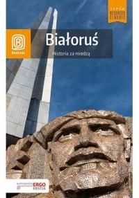 Białoruś. Historia za miedzą - okładka książki