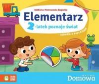 Elementarz 2-latek poznaje świat - okładka podręcznika