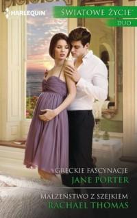 Greckie fascynacje. Małżeństwo - okładka książki