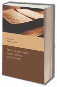 Przekaz leksyki religijnej z języka polskiego na język rosyjski - okładka książki