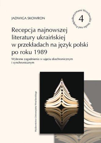Recepcja najnowszej literatury - okładka książki
