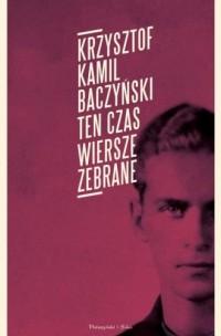 Ten czas Wiersze zebrane - Baczyński Kamil Krzysztof - okładka książki