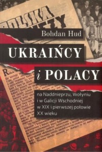 Ukraińcy i Polacy na Naddnieprzu, Wołyniu i w Galicji Wschodniej - okładka książki